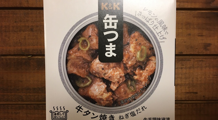 缶つまの製品画像