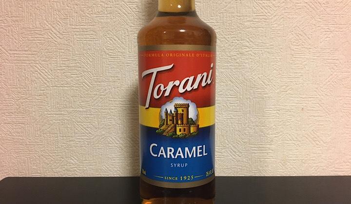 トラーニキャラメルのボトル画像
