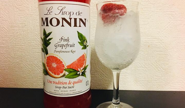 モナンピンクグレープフルーツのアレンジレシピ画像②