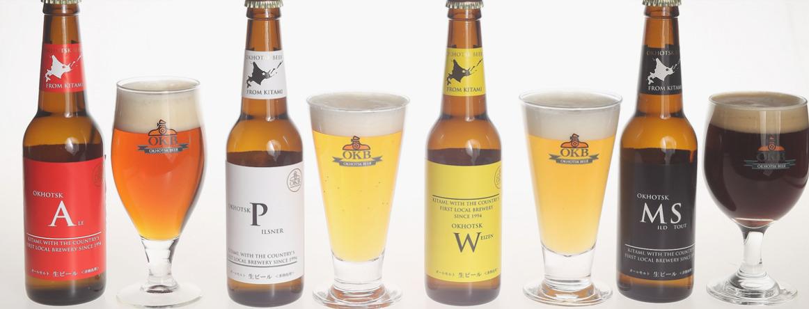 オホーツクビールの引用画像